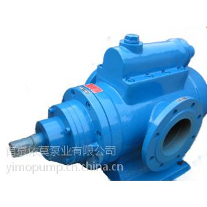 现货供应莫莫牌合金对合金SNH40R38U12.1W21三螺杆泵,天津十村热电厂汽轮机主机润滑油泵