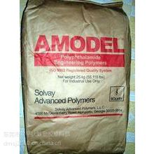 供应PPA Amodel AE-1133美国苏威