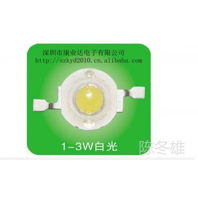 供应LED大功率灯珠:3W 大功率LED灯珠