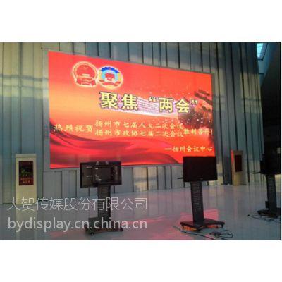 供应南京P4室内全彩LED电子显示屏