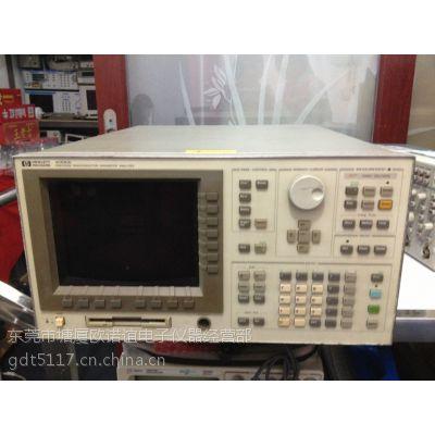 供应Agient 4396A HP4396B