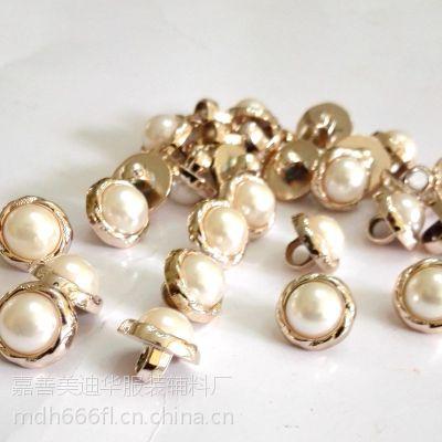 【美迪华纽扣】批发各类时尚装饰珍珠 塑料树脂组合扣