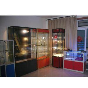 供应展示柜旋转精品柜货柜货架