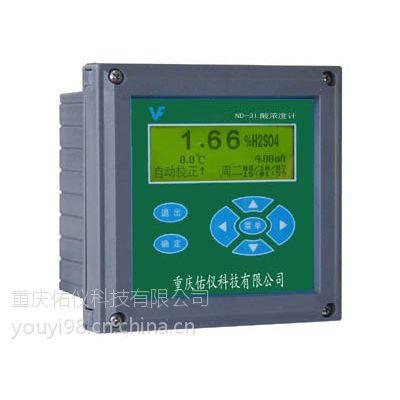 西安厂家直销化工污水用中文工业在线酸碱浓度计价格