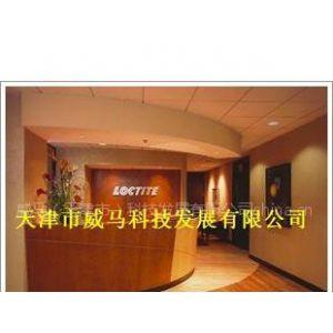 天津销售商 天津威马特惠 铝材切削液 切削液