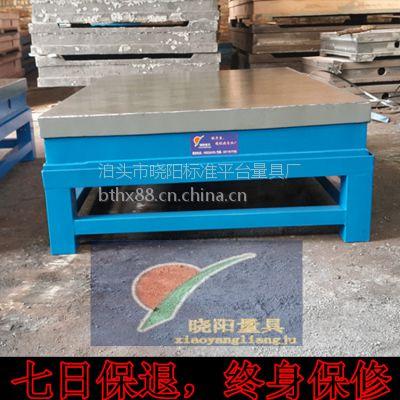 供应铸铁检验平板平台 泊头灰铁检验平板平台规格 检验平板平台价格