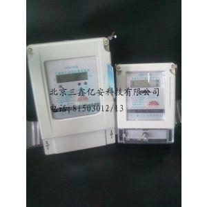 供应***热房地产家用电表,磁卡电表,预收费电表