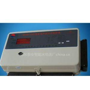 供应多用户组合式电能表