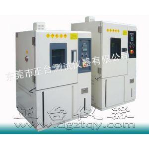 供应品管检测仪器,高低温柜,高低温交变试验机,恒温电气炉,高低温炉