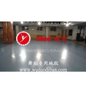 供应业余型舞蹈形体房地板,专业型舞蹈形体房专用地胶,塑胶地板