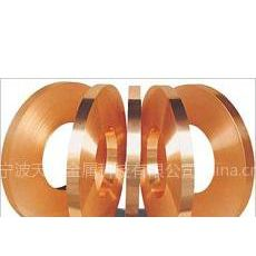 供应铍青铜带C17000,C17200,C17510