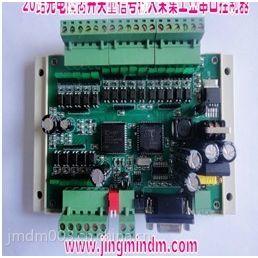 供应深圳JMDM-20路数字量输入串口控制器 20点虚拟 隔空 魔术翻书控制器