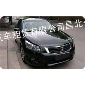 供应启发提供南昌市民朋友的丰田考斯特中巴车5南昌商务租车公司