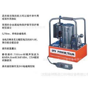 供应【美国power team-power team派尔迪】液压工具 手动泵 电动泵 液压缸】