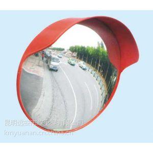 云南交通设施厂家远安低价批发直销各种优质凸面镜 广角镜