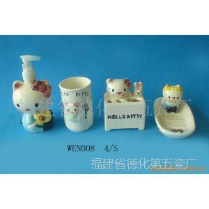 供应陶瓷洁具,陶瓷肥皂碟,陶瓷喷罐,陶瓷日用品,陶瓷浴