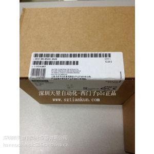 供应原装6ES7 953-8LJ20-0AA0西门子现货低价