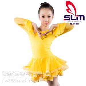 供应舒莱曼舞蹈服装招商加盟 拉丁舞服 安徽舞蹈服装批发