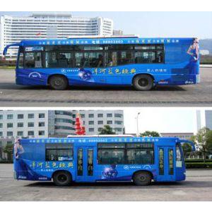 供应2014南京公交车身广告位招商