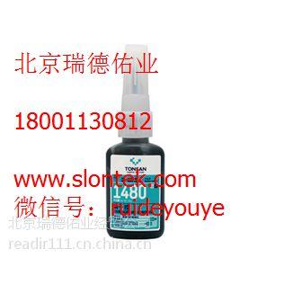 可赛新1480胶水 瞬干型结构胶 北京 总代理 现货 正品 特价//18001130812 可赛新