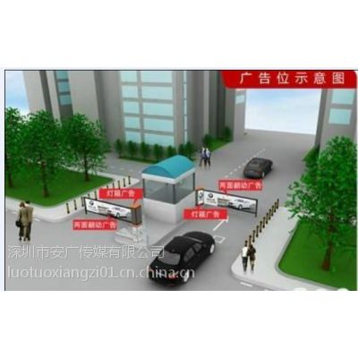 深圳安广传媒新型两面翻广告道闸研发制造商