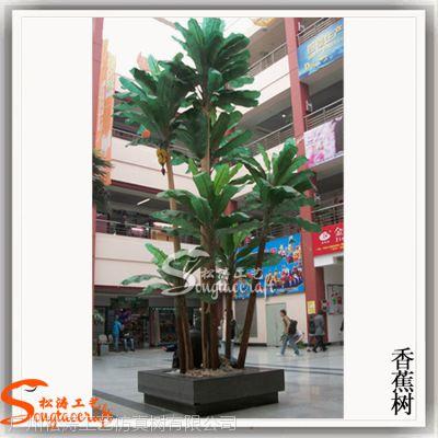 厂家直销仿真芭蕉树盆栽植物 室内装饰大型手感芭蕉树