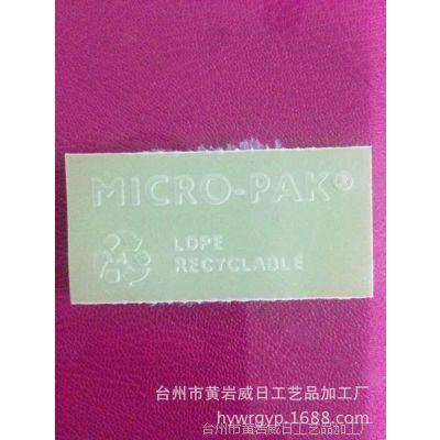供应防霉贴片 环保防伪工业用防霉片 防霉纸 15557629111