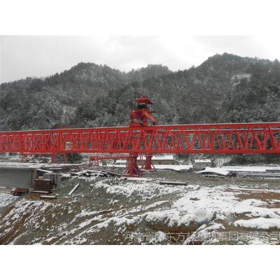 供应架桥机供货 QJ 30/120t 厂家直供 价格面议