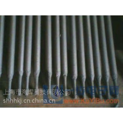 VAUTID-100C德国法奥迪高合金耐磨焊条