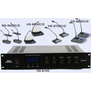 远程视频会议系统,武汉数字会议系统工程安装,会议工