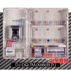 供应pc电表箱-TMJX6B组合
