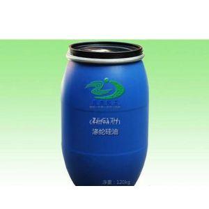 供应涤纶硅油 柔软剂 印染助剂