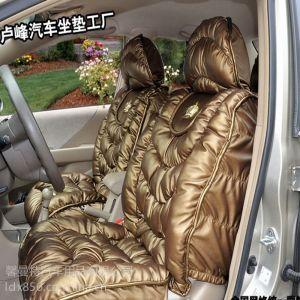 供应95%以上车型服帖丰田卡罗拉花冠凯美瑞汉兰达RAV4锐志威驰蛇鳄皮四季通用汽车坐垫