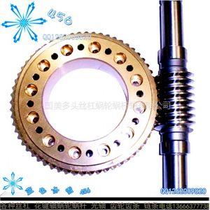 供应蜗轮加工定做,蜗轮来图加工定做,蜗轮专业加工,厂家直销蜗轮