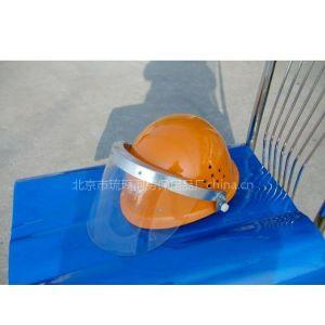 供应盾牌盔式加有机玻璃面罩安全帽
