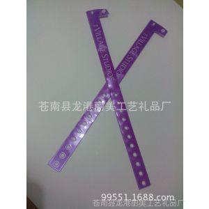 供应【精品推荐】专业生产门票腕带 防水腕带 反光娱乐腕带