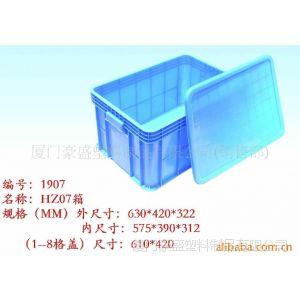 供应福州物流箱 ,福州塑胶托盘 ,福州塑料箱 ,福州周转箱,福州塑料