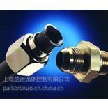 供应Parker 接头EO-2型管接头-上海楚诺流体控制有限公司