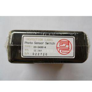 供应平层感应器OS-2436-4