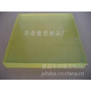供应聚氨酯板,聚氨酯筛板,