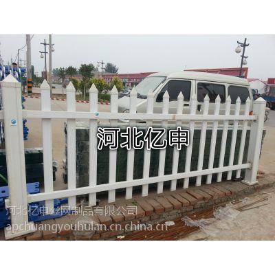 供应pvc护栏 锌钢护栏 组装护栏给我们生活带来的优点及防护