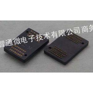 供应tsop48电木座针座端子板电木socket