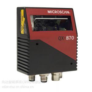 美国MICROSCAN/迈思肯QX-870工业光栅激光一维条码扫描器
