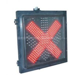 供应红叉绿箭头信号灯 车道指示信号灯可用于隧道、收费站等骧虎交通生产