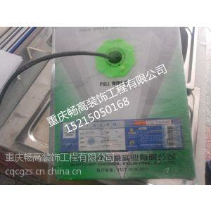 供应重庆市通讯电缆 重庆市秋叶原网线 重庆市光纤线 重庆市网络线