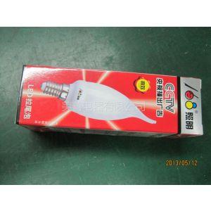 供应中山厂家直销CCTV播出品牌的LED拉尾灯