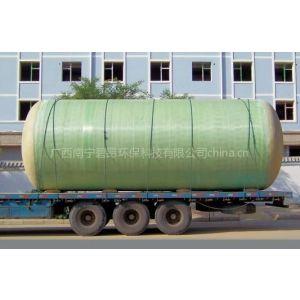 供应整体环保隔油池  广西南宁碧昂环保科技有限公司