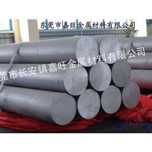 铝合金【耐高温铝合金2024 高硬度铝合金2024板材/棒材 进口硬铝合金】