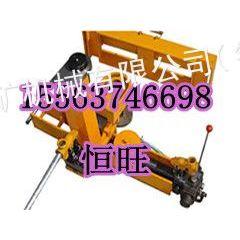 供应KFY-15矿车液压复位机 液压复位器