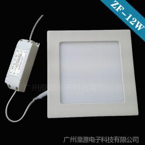 供应led面板灯|节能高档型led面板灯|方形12W led面板灯